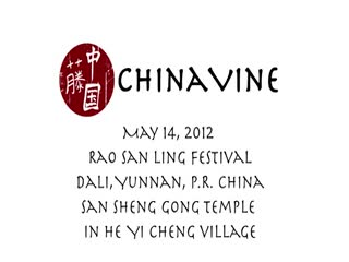 2012May_20120514RaoSanLingConcertTrack2_002