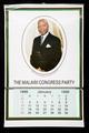 Calendar celebrating President Banda and the Malawi Congress Party