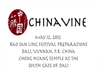 2012May_20120512RaoSanLingBlessing_001