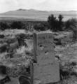Gravesite, Shirk Ranch (Adel, Oregon)